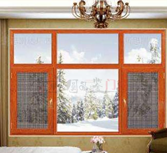 130系列窗纱一体内外豪华版